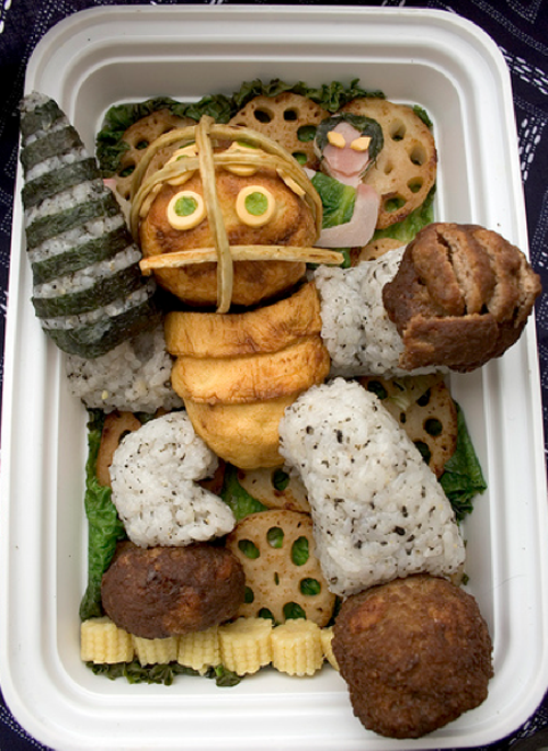 GeekNation bento box